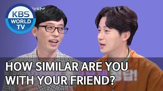 How similar are you with your friend? [Happy Together/2020.04.16]