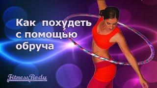 видео Скакалка для похудения: выбор скакалки, виды, комплекс упражнений + отзывы людей