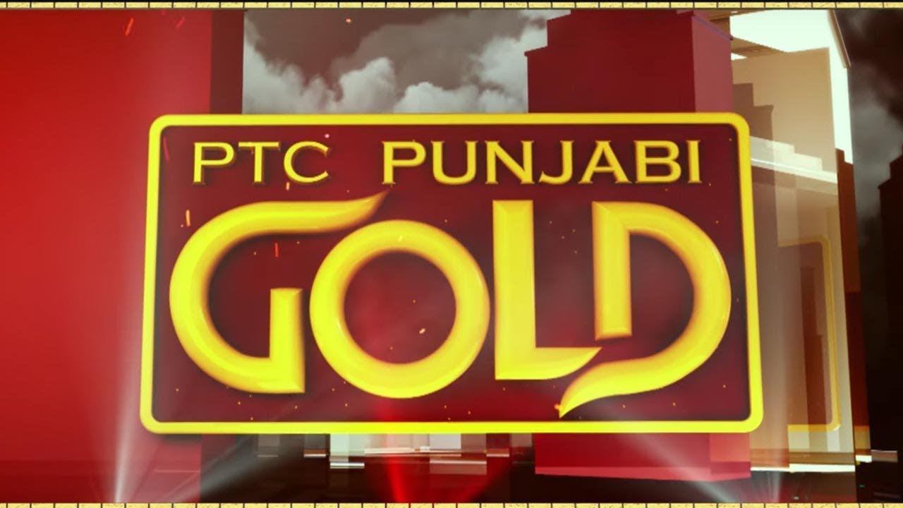 PTC Network Launches PTC Punjabi Gold