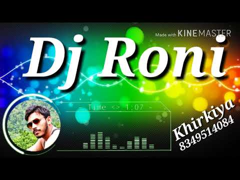 Tere Bina Jeena Saza  { Dj Mix Roni } - 8349514084