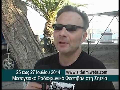 Sitia Mediterranean radio Festival 2014