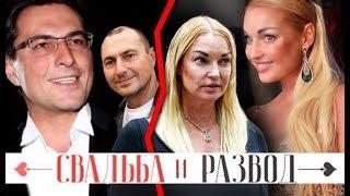 Анастасия Волочкова и Игорь Вдовин. Свадьба и развод | Центральное телевидение