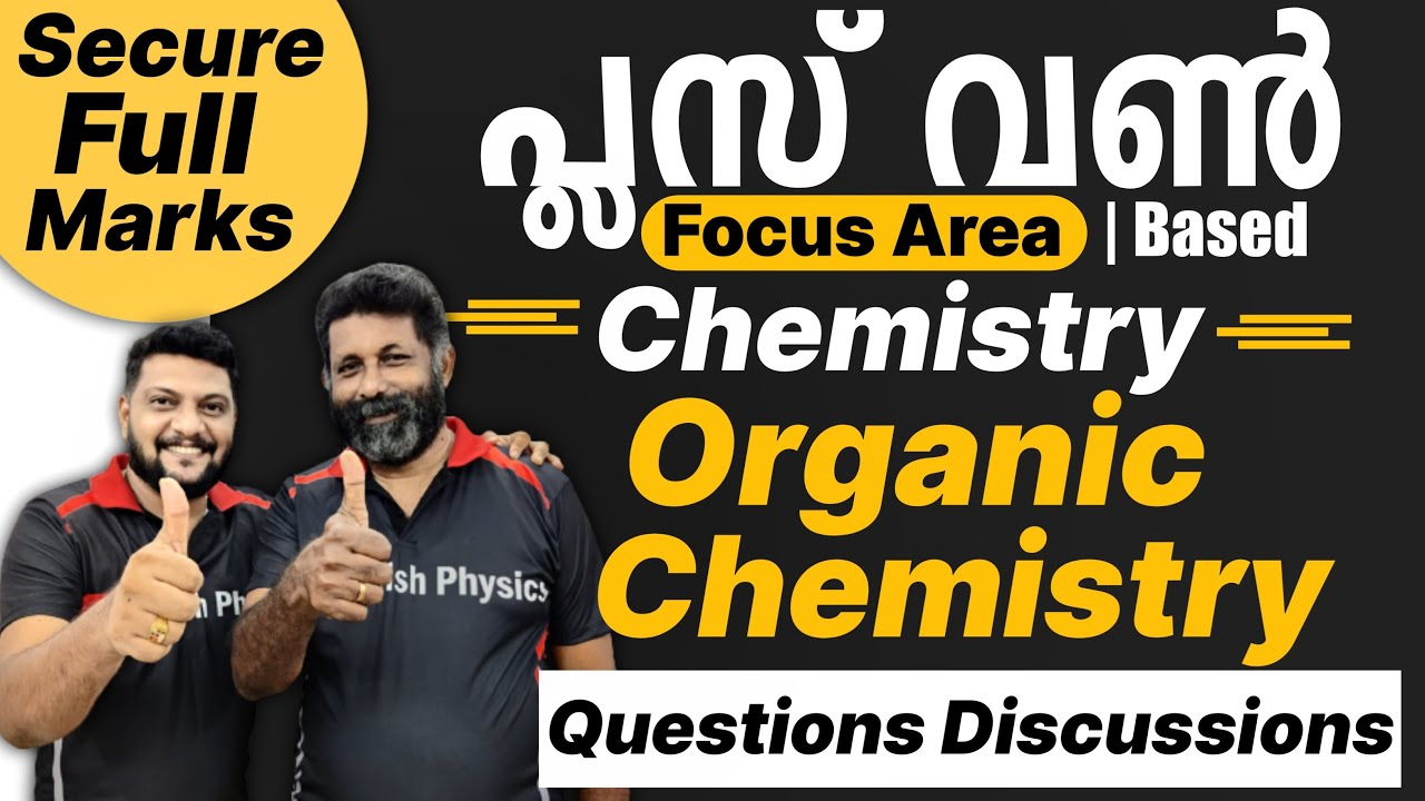 Plus One Chemistry | Focus Area | Organic Chemistry | Question Discussion