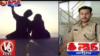 Fake Police Get Up For Lover And Caught To Police In Hyderabad | Teenmaar News | V6 News