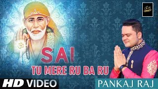 Pankaj Raj Tu mere rubaru hai by movie time studio