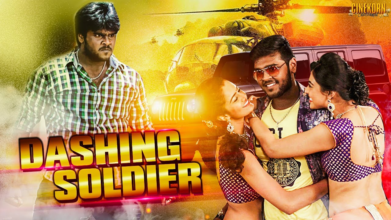 Dashing Soldier (Sagaptham) New Released Hindi Dubbed Movie 2020 | Tamil Action Movie