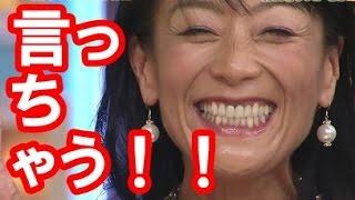 チャンネル登録はコチラ⇒ http://ur0.work/D0Ea 【衝撃】相原勇と曙が20...