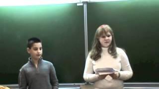 6 класс проект математика