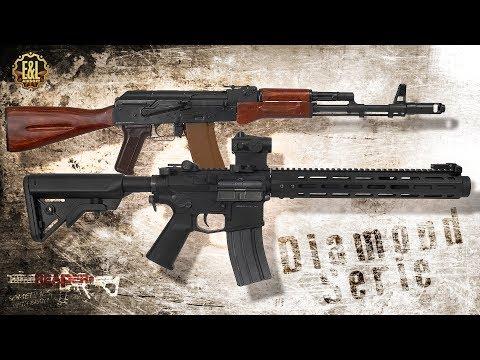 [Review] E&L Diamond Serie AK74, M4 MUR (Update 2020 mit Mosfet) 6mm Airsoft/Softair (German,DE)