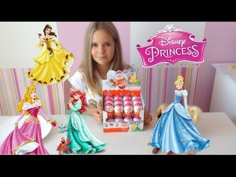 25 Surprise eggs Kinder Joy PRINCESS Disney. Киндер сюрпризы ПРИНЦЕССЫ