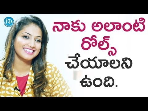 Hariprriya About Her Dream Roles || Star Talks With Sandy