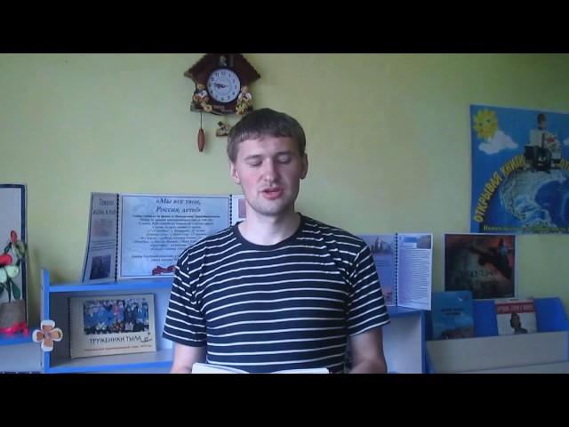 Изображение предпросмотра прочтения – ИванПупышев читает произведение «Жди меня иявернусь…» К.М.Симонова