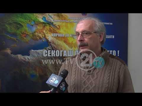 Македонија под студен бран, температури до минус 13 степени
