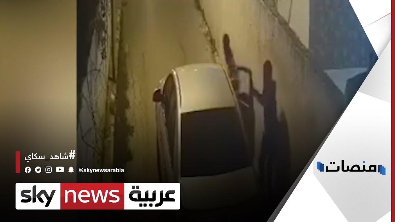 فيديو لمحاولة خطف طفلة يشعل مواقع التواصل في الأردن | منصات  - نشر قبل 4 ساعة