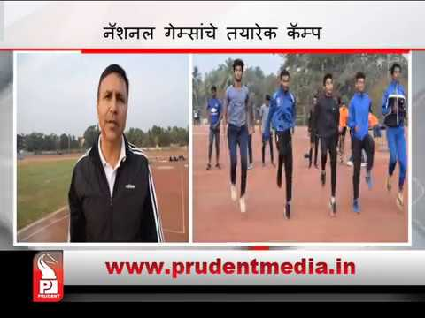 S.A.G HOSTS ATHLETICS COACHING CAMP TO STEP UP PREPARATIONS IN NATIONAL GAMES YEAR_Prudent Media Goa