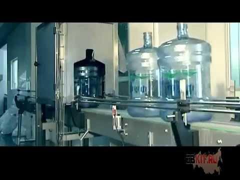 Автоматизированная линия розлива воды в 19-ти литровые бутыли 1200BPH