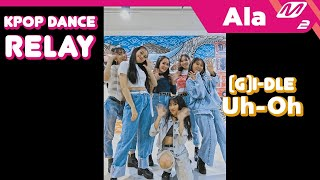 Ala M2 | XP-TEAM | (여자)아이들((G)I-DLE) - 'Uh-Oh' Dance Cover Relay