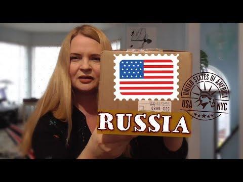 ПОСЫЛКА в Россию из Америки  КАК купить дешево одежду в США