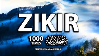 Video Subhan Allah 1000x Times ( ZIKIR - DHIKR ) By Saad Al Qureshi download MP3, 3GP, MP4, WEBM, AVI, FLV April 2018