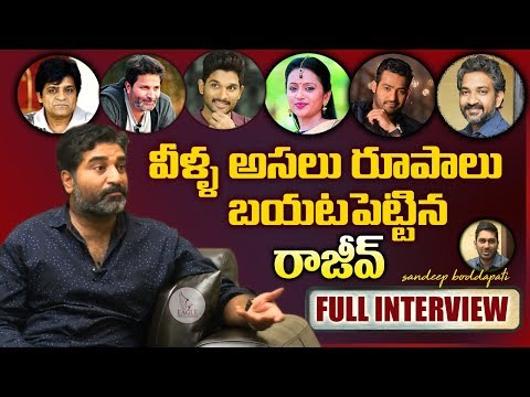 Actor Rajiv Kanakala CineMaa Antharangam Full Interview | Tollywood Interviews | Eagle Media Works