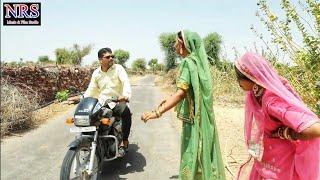 यह लड़की अपने पेट दुखने के बहने मोटर साइकिल वाले को रुकवाकर उसके साथ क्या करती हैभलाई का जमाना नहीं MP3