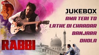 Rabbi   Full Movie Audio Jukebox | Raghubir Yadav, Dolly Ahluwalia & Furqan Merchant