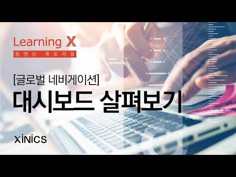 Ibooster Org Roblox Roblox Robux Sale Learningx 동영상 매뉴얼 대시보드 살펴보기