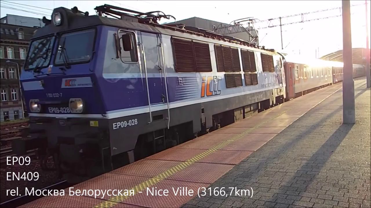 Porta Tv Brest.International Passenger Trains At The Railway Station In Katowice 2017