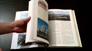 Города Украины. Историко-географические очерки. Обзор книги.
