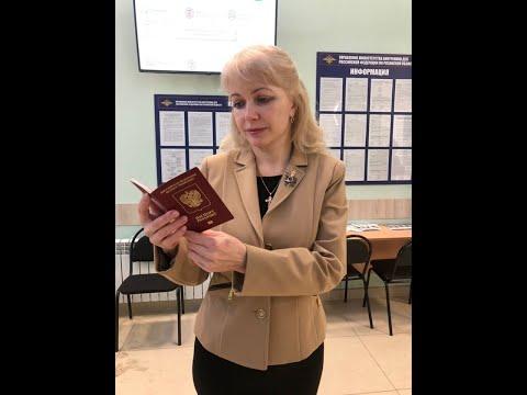 Жительница Рязани поблагодарила полицейских за быстрое оказание услуги по оформлению загранпаспорта