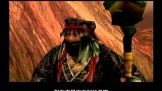 [PS2] 真三國無雙2 完全中文版 - 龐統 GAME PLAY
