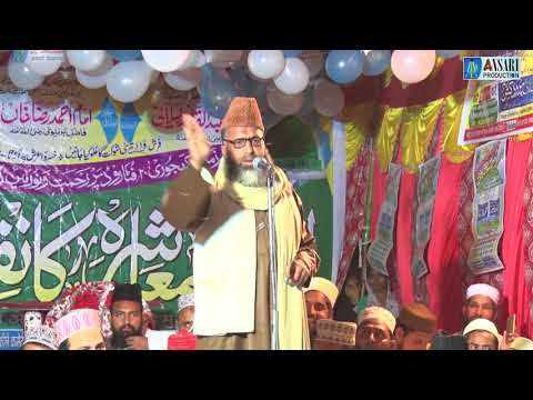 Qari Sakhawat Hussain || 17 April 2018