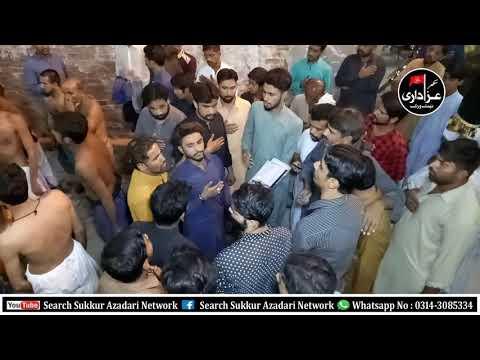 Matmi Sangat AL - Abbas Sukkur