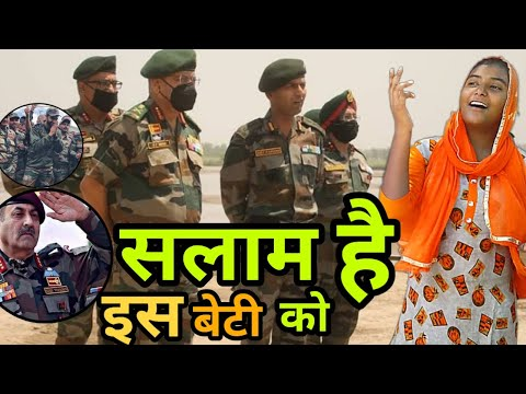 indian-army-for-song-by-village-poor-singer-ma-tujhe-salam-&-aye-mere-watan-ke-logo-on-dholak