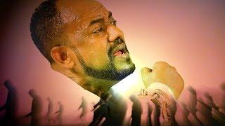 ድምጻዊ አበበ ተካ ከድምጻዊ ሔኖክ እቁበሚካኤል ጋር - ወደ ክብር ምድር - Abebe Teka & Henok Ekubamichael - Wede Kibir Midir
