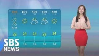 [날씨] '서울 낮 25도' 초여름 더위…내일 곳곳 비…