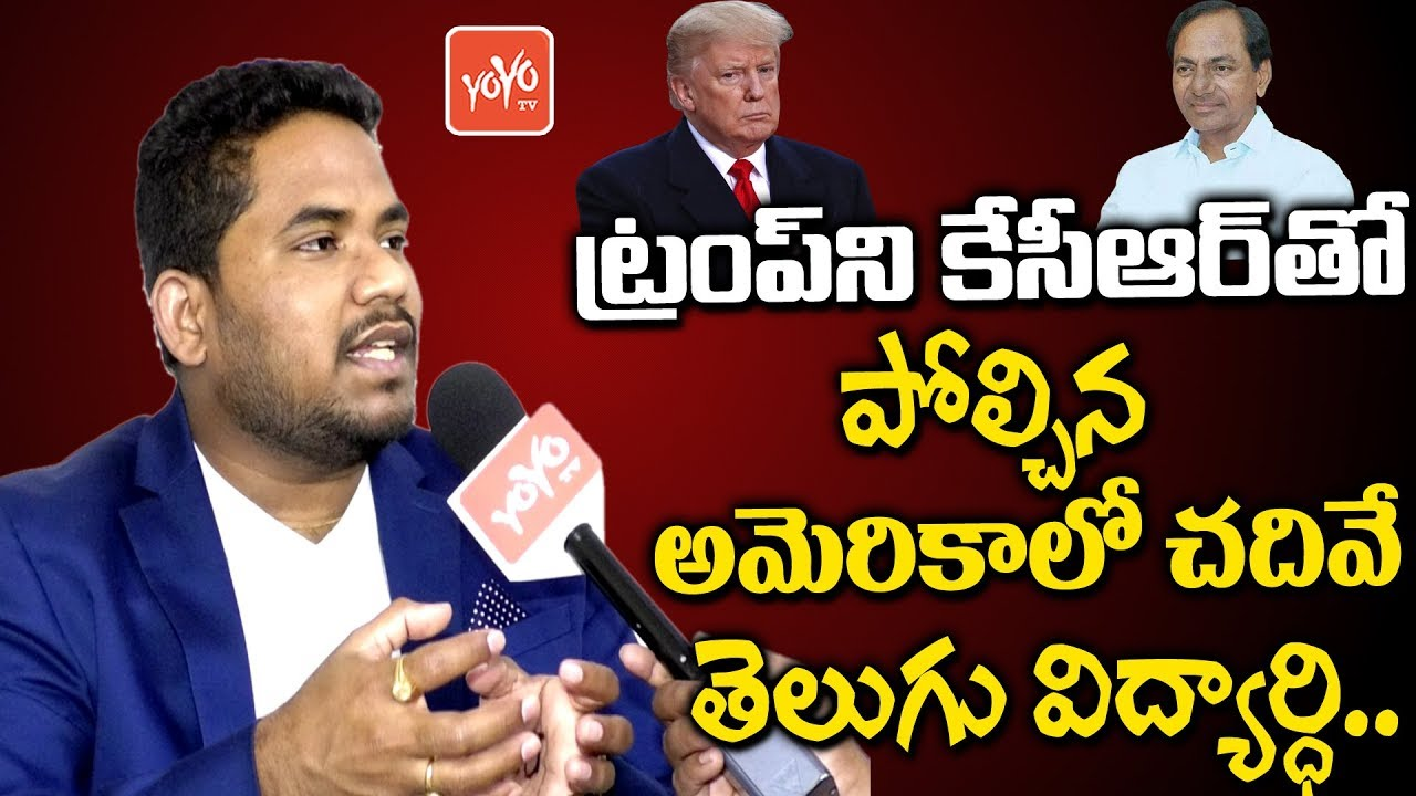 US Student Interview about USA Fake University | Visa Problem for Indian  Students | KCR,TRUMP|YOYOTV