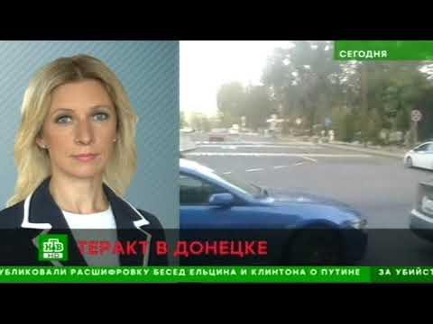 Убит глава ДНР Захарченко, обновлено.