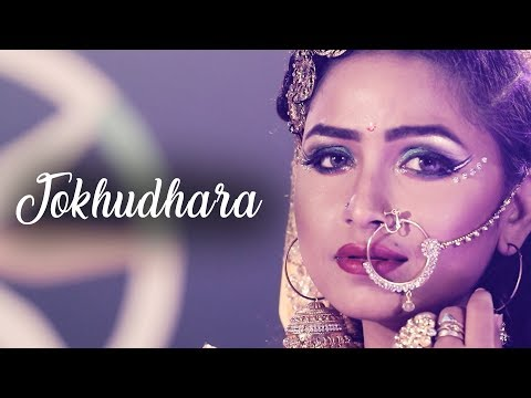 Jokhudhara | Priyanka Deka | New Assamese Song | Assamese Music Video 2019