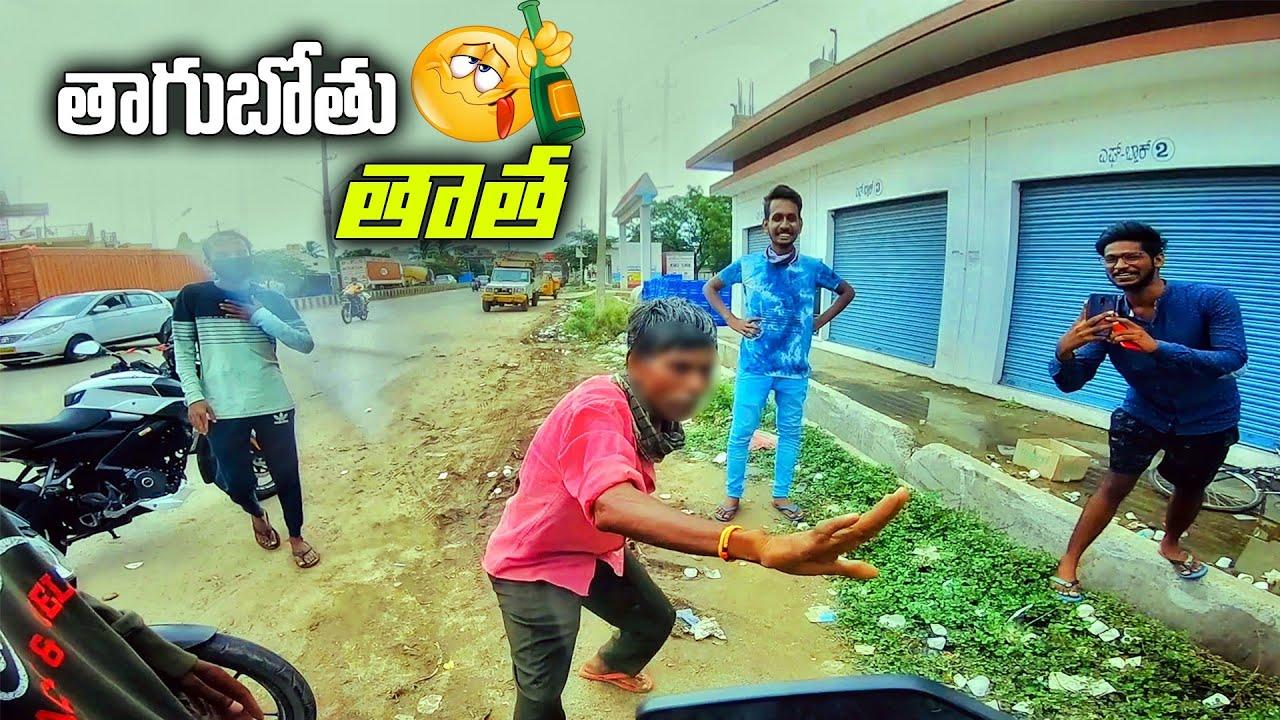 Karnataka Ride Day 4 | పెట్రోల్ బంక్ ఫ్రాడ్  | Telugu Motovlogs | Bayya Sunny Yadav