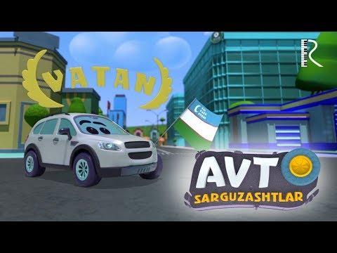 Vatan - Avto sarguzashtlar (multfilm) #UydaQoling