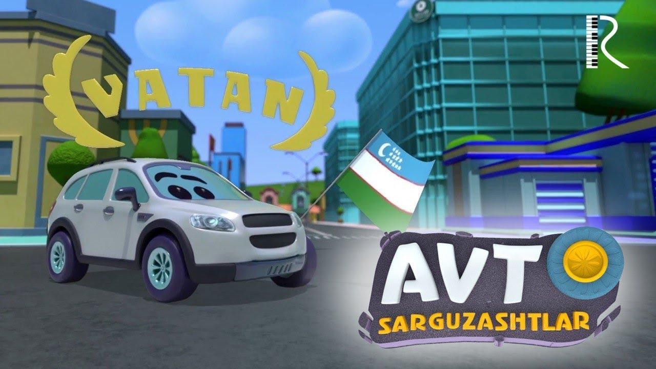 Vatan - Avto sarguzashtlar (multfilm) MyTub.uz