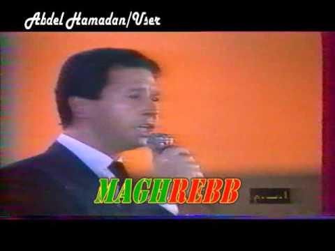 le regretté Mohamed El Hayani waqtach tghani ya galbi  1989 محمد الحياني