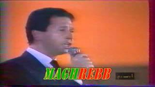 Download le regretté Mohamed El Hayani waqtach tghani ya galbi  1989 محمد الحياني MP3 song and Music Video