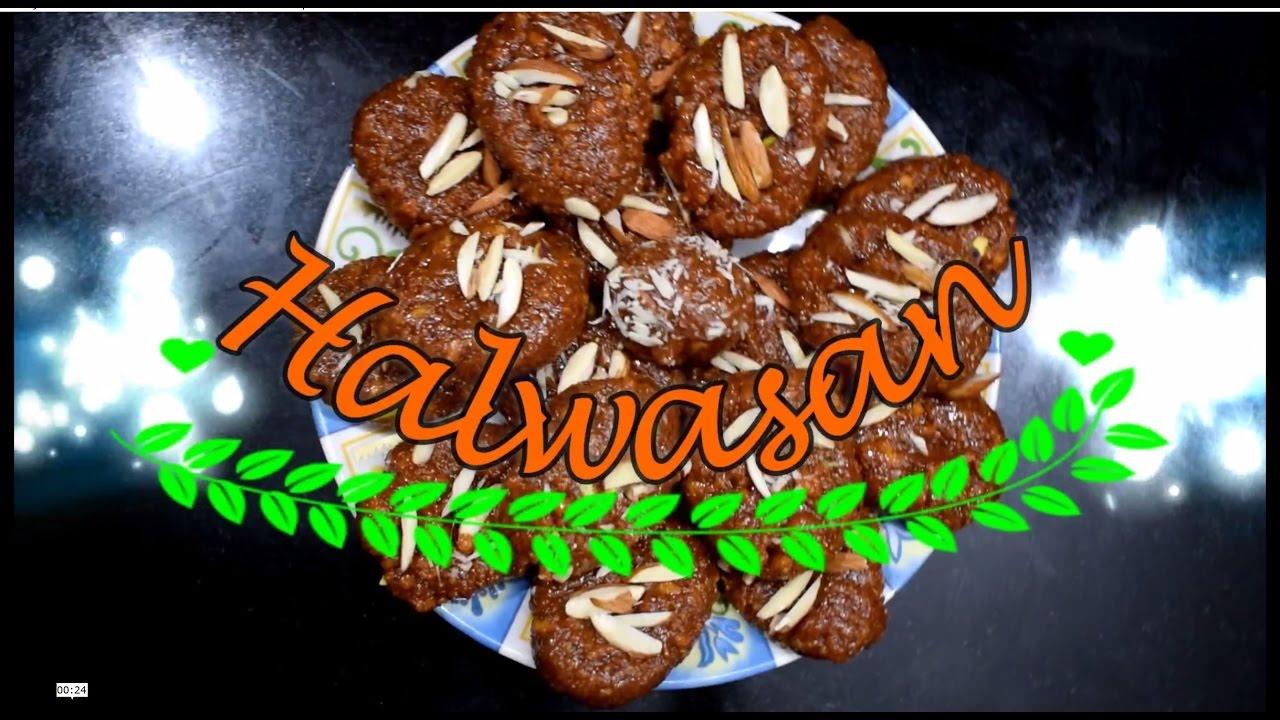 Halwasan satvik cuisine youtube halwasan satvik cuisine forumfinder Choice Image