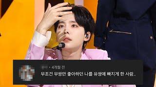 김진우_또또또_댓글모음