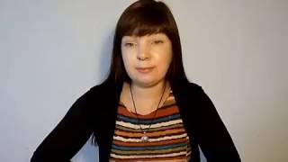 РУНЫ - ФОРМУЛА УСПЕХА. ЛИНА