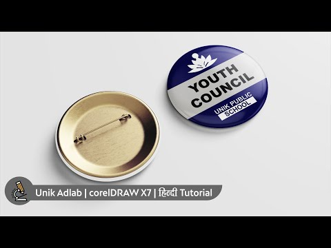 How to Make - School Badge Mockup Design in CorelDRAW  || with - Photoshop || Unik Adlab