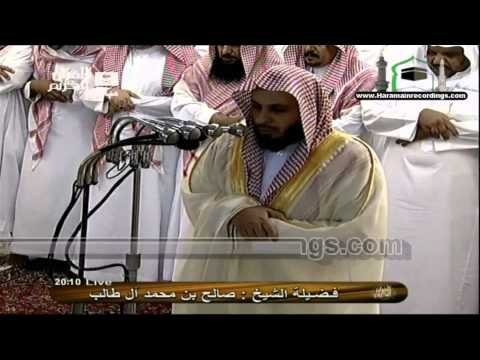 BEAUTIFUL Raining during Isha Prayer in Mecca Mashalla!MASHALLAH!!!