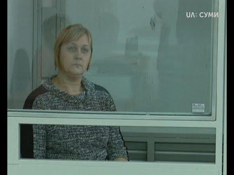 UA:СУМИ: У прокуратурі вирішують, чи подаватимуть апеляцію на рішення суду, щодо працівниці ДФС
